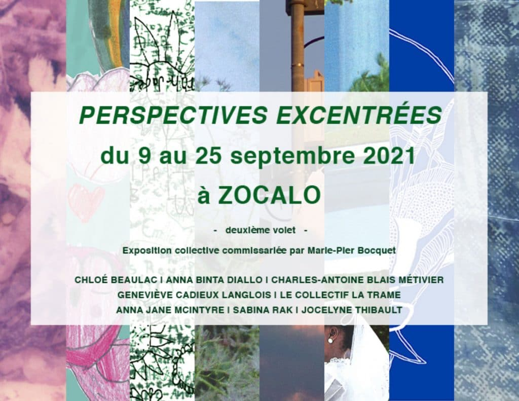 article exposition perspectives excentrees 2eme