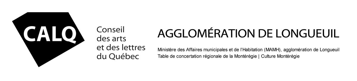 partenaire logo bandeau calq agglomeration de longueuil